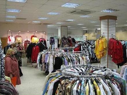 Богатырь Магазин Одежды Больших Размеров