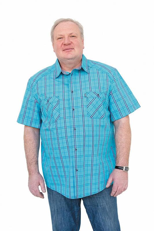 Домашняя Мужская Одежда Больших Размеров Доставка