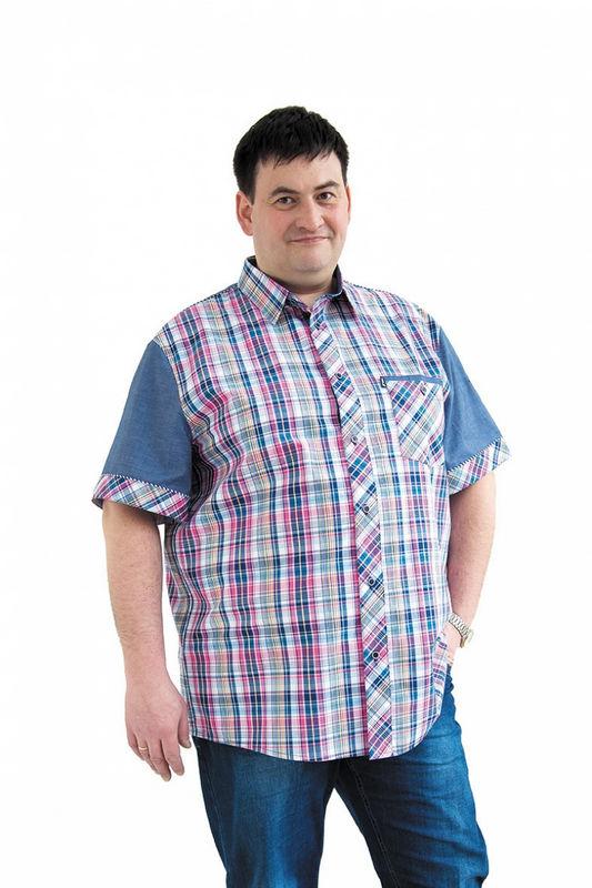 Каталог Мужской Одежды Больших Размеров Доставка