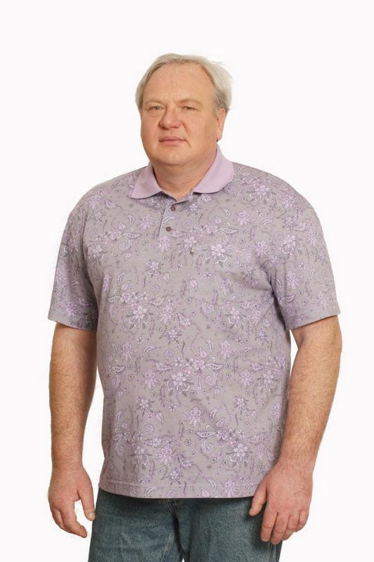 Распродажа Больших Размеров Мужской Одежды С Доставкой