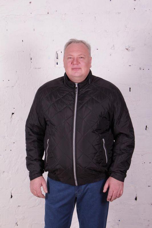 Мужская Одежда Больших Размеров Доставка