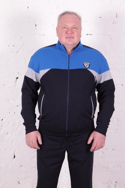 Мужская Спортивная Одежда Больших Размеров Доставка