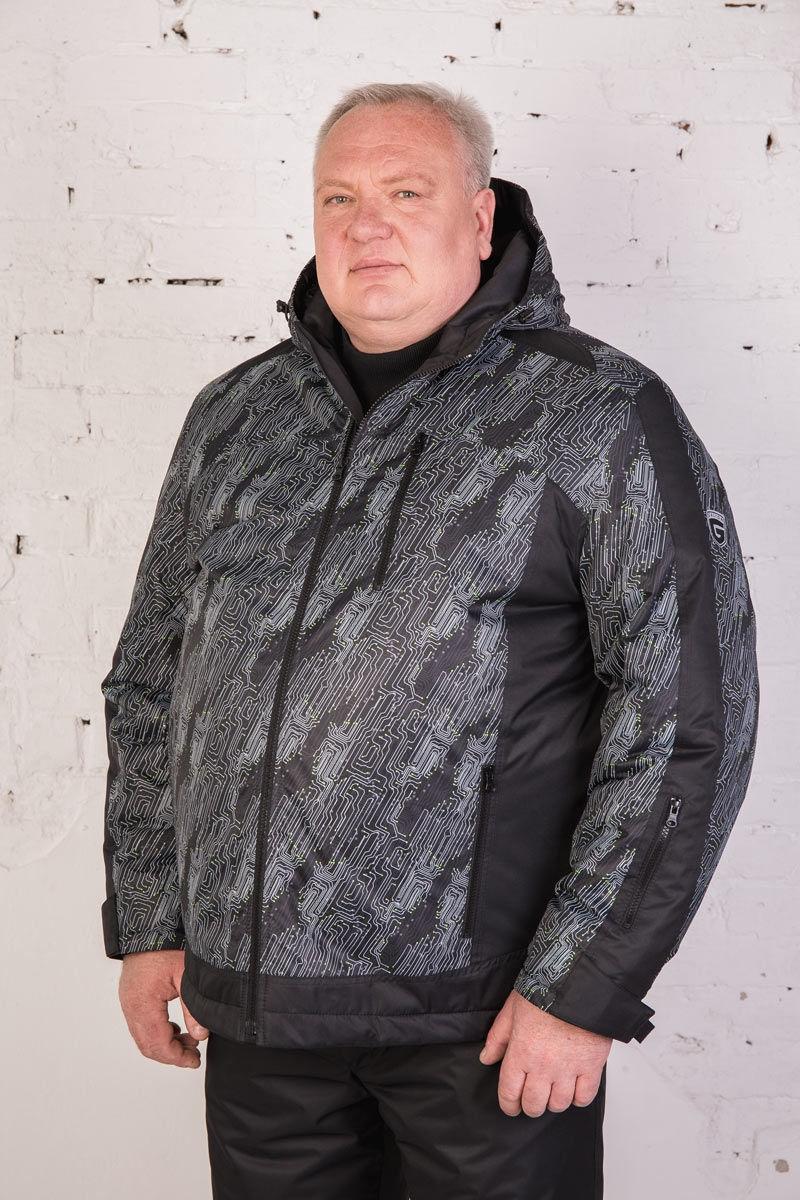 Мужская Одежда Большого Размера С Доставкой