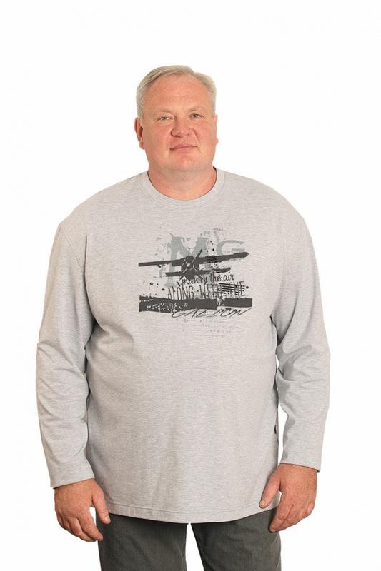 4a939b47c5f Galion (Россия) - весь ассортимент мужской одежды больших размеров