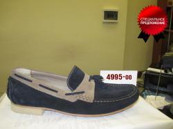 мокасины мужские Sioux, арт. 2126440, размер 11,5 (на 46,5), цвет синий+беж, верх-кожа, подклад-кожа, подошва-синтетика, цена 4995-00