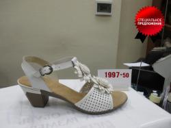 туфли летние жен. Rieker, арт. 67355/80, 41 размер, цвет белый, верх-кожа, подклад-иск. кожа, подошва-синтетика, цена 1997-50