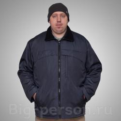 big-person-3.jpg